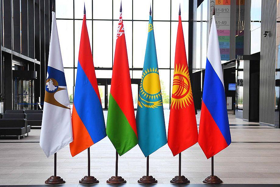«Новая Евразия»: «Это наш шанс на спасение, на утверждение и развитие собственной самости, на победу над конкурентами и на завоевание Будущего»