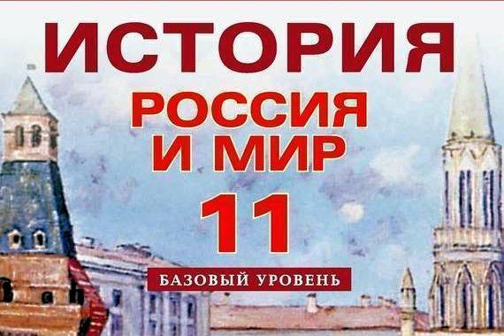 Министерство просвещения обнаружило тот самый учебник истории «без Сталинграда»