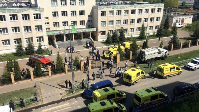 После трагедии в Керчи президент тоже давал поручения. Какие из них были выполнены?