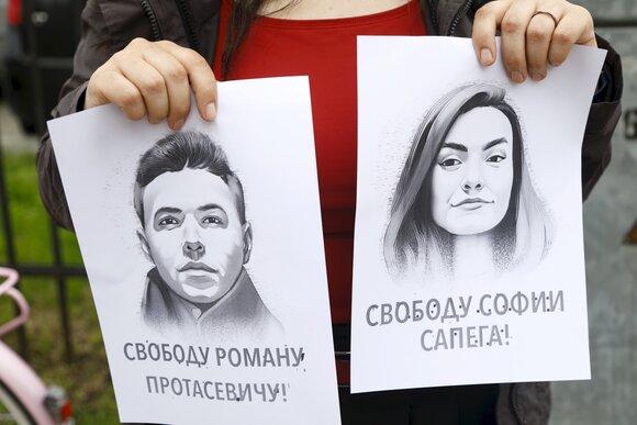 Софья Сапега останется на два месяца в СИЗО КГБ