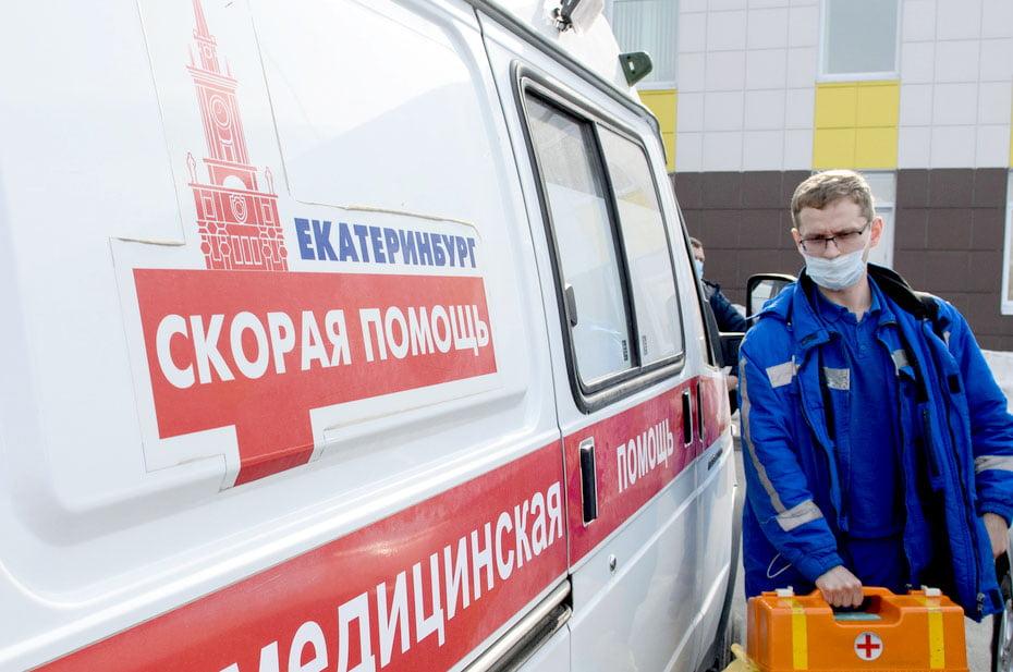 В Екатеринбурге мужчина открыл стрельбу по прохожим из окна жилого дома