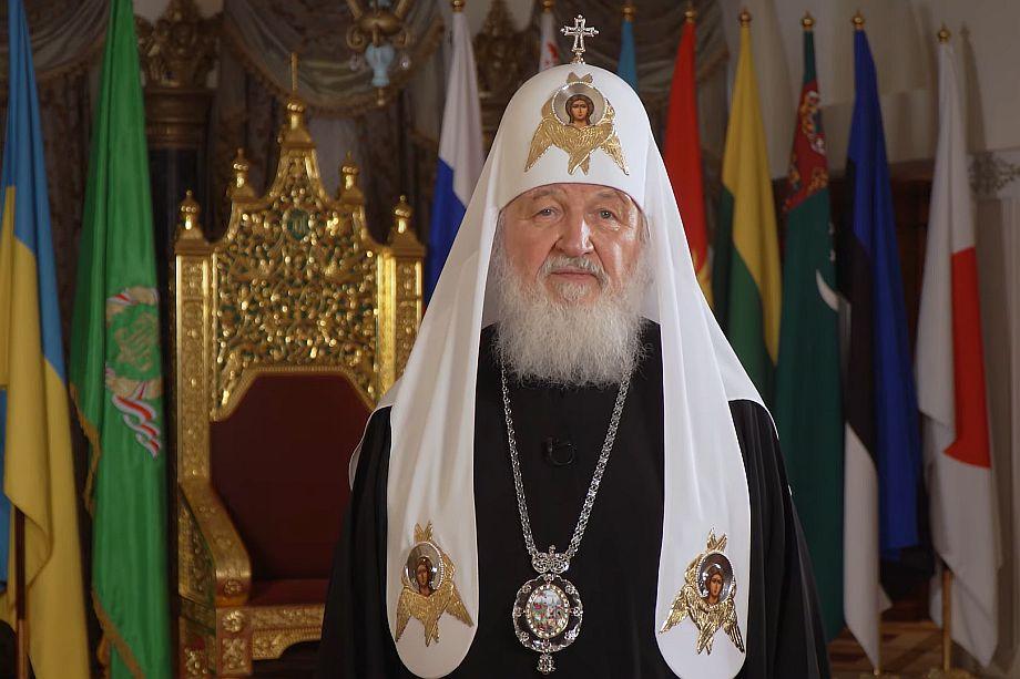 Патриарх Кирилл призвал отказаться от абортов: «Родите и отдайте нам»