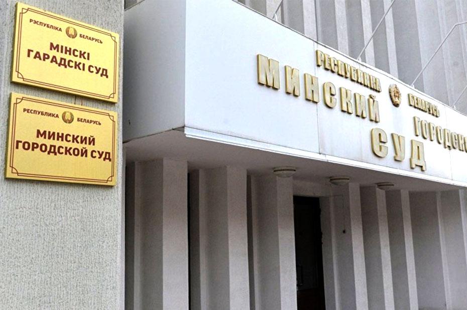 Суд вынес решение касательно задержания россиянки Софьи Сапеги