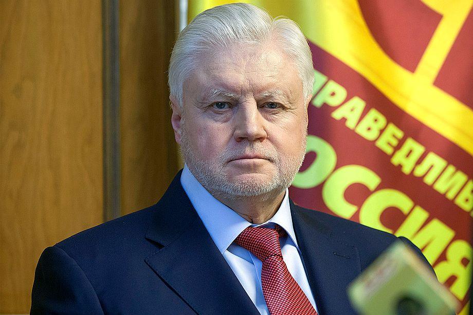 Сергей Миронов предложил правительству расплатиться с пенсионерами и вернуть положенные им деньги