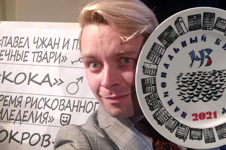 Колумнист «Ваших Новостей» Пелевин получил «Национальный бестселлер»