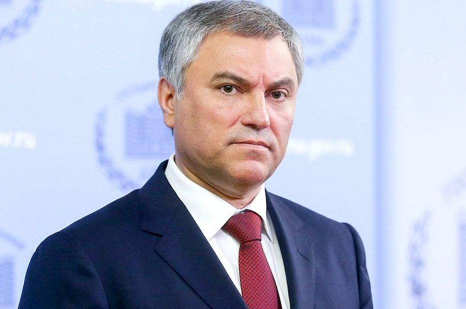 Володин обвинил Европарламент в безответственности: «Европейцы рубят сук, на котором сидят»