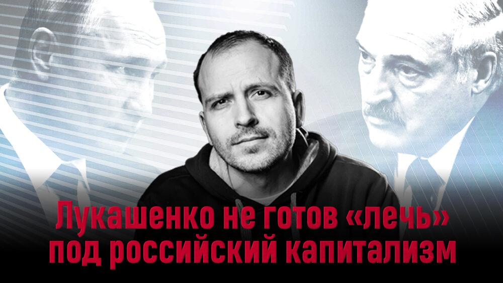 «Будут сажаться люди в тюрьму, будут репрессии»: Константин Сёмин о будущем Александра Лукашенко