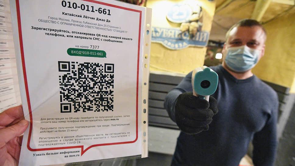 Указ Собянина уложит ресторанный бизнес на лопатки. Омбудсмен в сфере ресторанного бизнеса раскритиковал действия Москвы