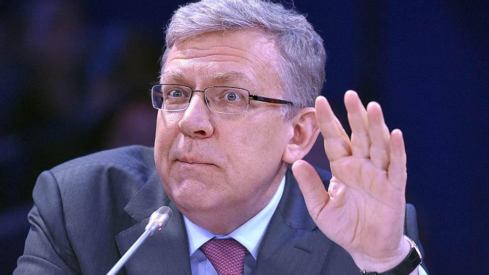 Кудрин планирует организовать свой вуз с дипломами «нежелательной в России организации»