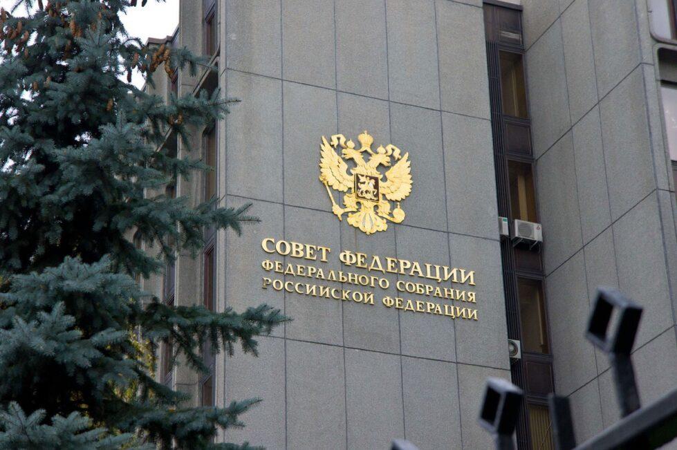 СФ одобрил закон о запрете публичного отрицания решающей роли СССР в победе над нацизмом