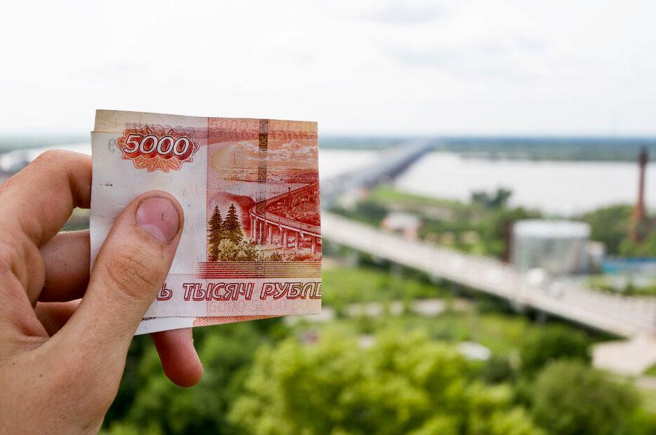 Хабаровск оставят на пятитысячной купюре на 14 лет