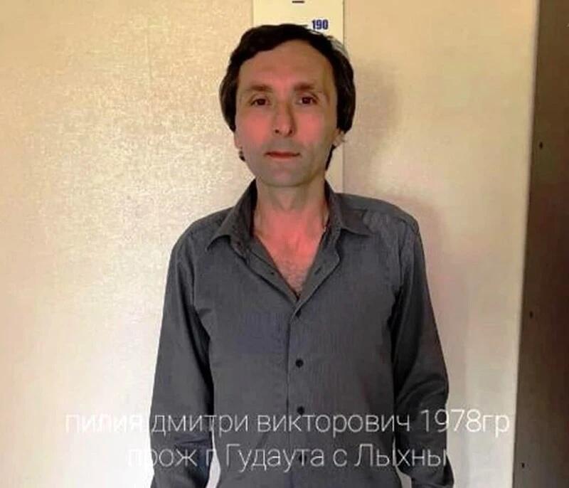 Дмитрий Пилия