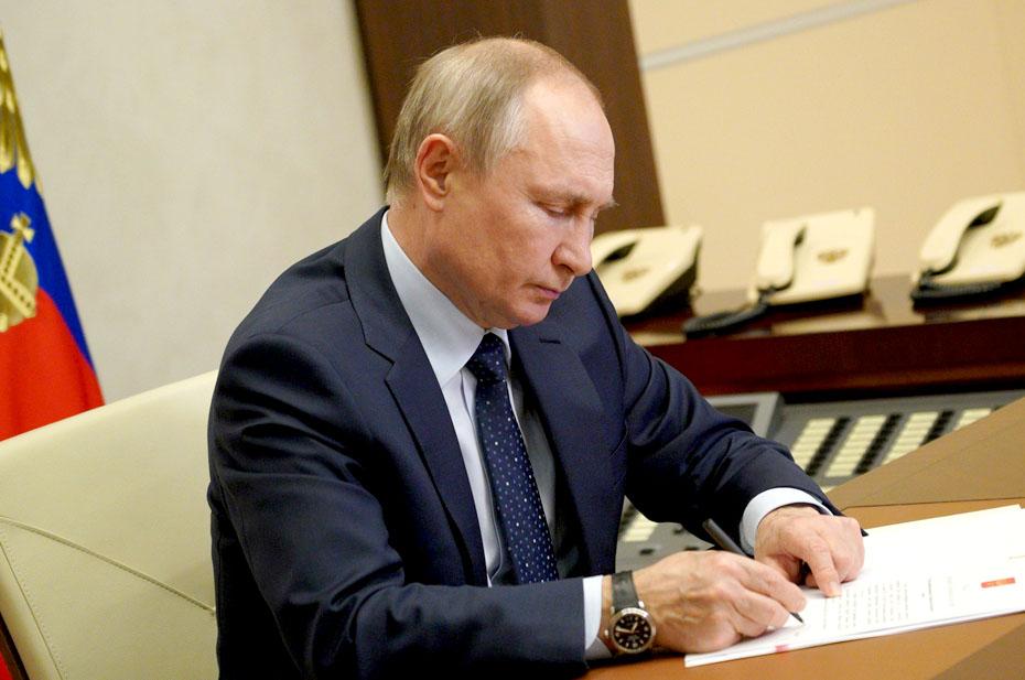 В России появились новые орден и медаль