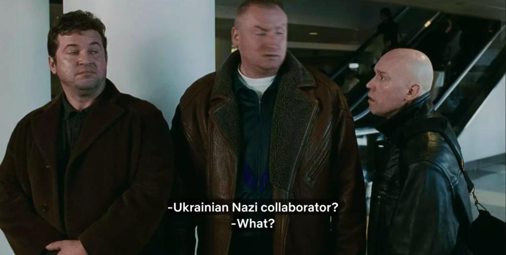 Новая перемога! Украинские патриоты настояли, чтобы в переводе дилогии «Брат» их называли бандеровцами