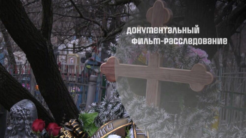 Владик. Убийство в Александровском. Обострение на Донбассе