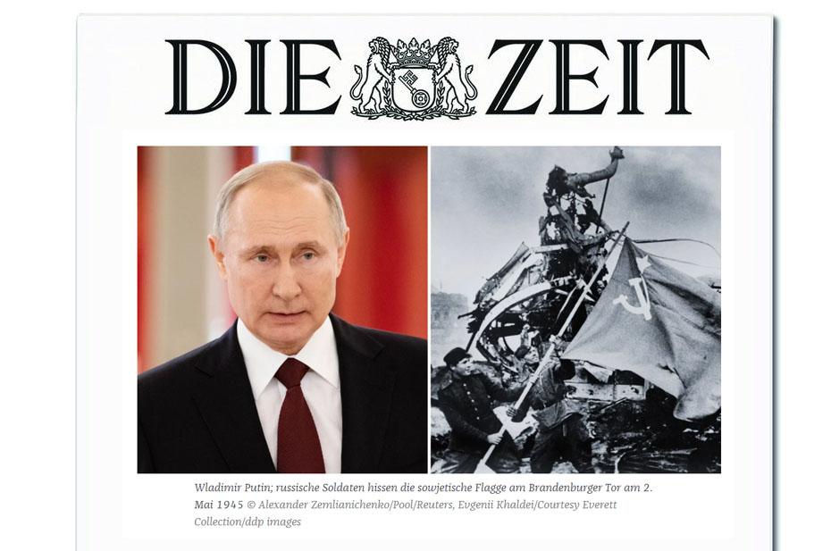 Путин написал статью про начало Великой Отечественной войны. Собрали реакции и оценки экспертов