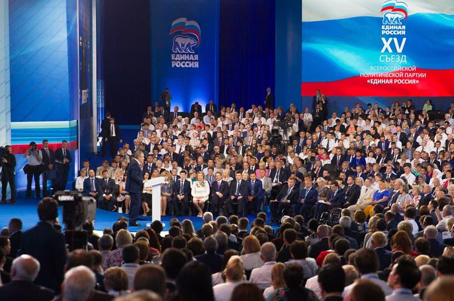 Съезд «Единой России» состоится завтра, несмотря на ограничения из-за коронавируса
