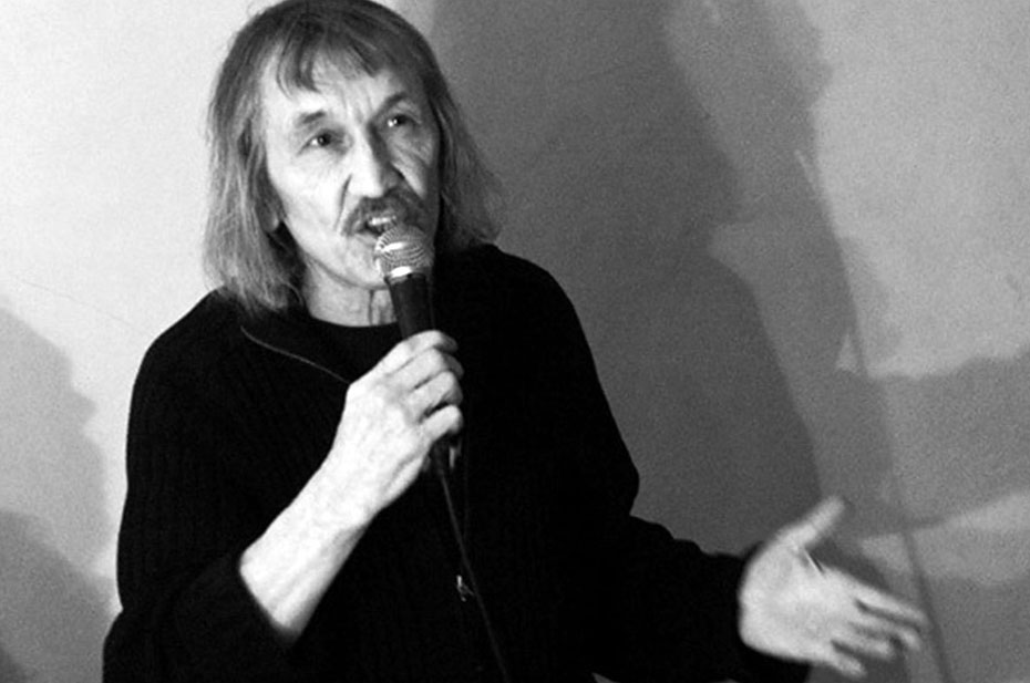 Умер поэт Александр Ерёменко