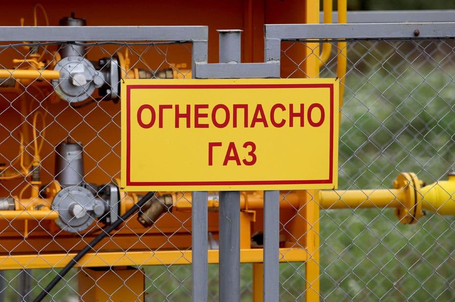 Россияне смогут проводить газ к участку бесплатно