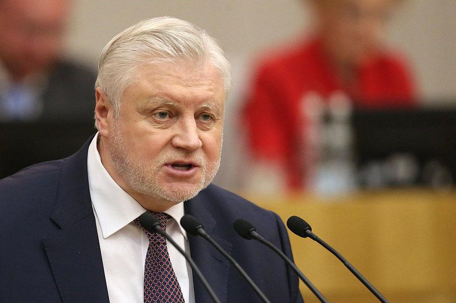 Сергей Миронов рассказал, когда в правительстве планируют индексировать пенсии работающим пенсионерам
