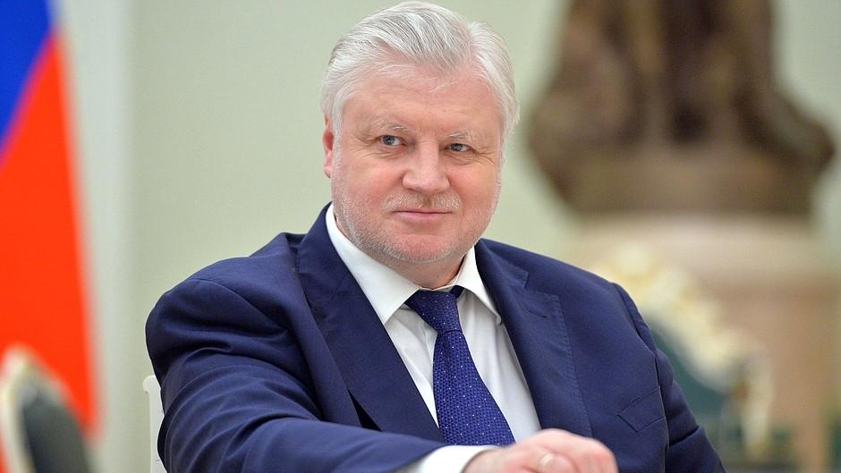 Сергей Миронов предсказал, с какой инициативой выступит «Единая Россия» ближе к выборам