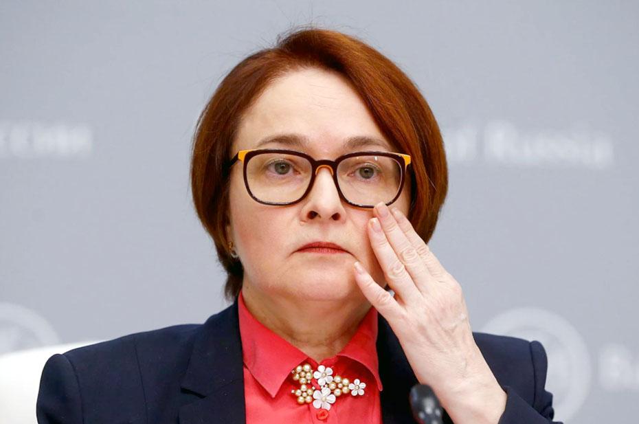 «Достаточно велики, чтобы выдержать все финансовые или геополитические сценарии»: Набиуллина о резервах России