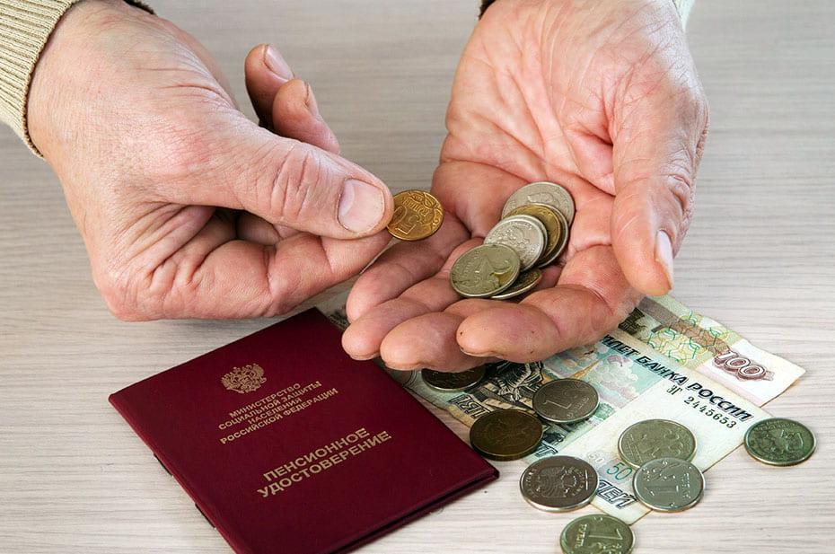 Путина просят помочь с индексацией выплат работающим пенсионерам