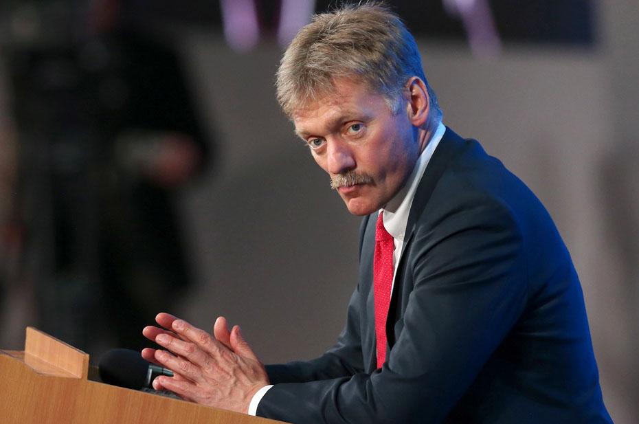 Песков заявил о сложностях в формировании повестки встречи министров иностранных дел в нормандском формате