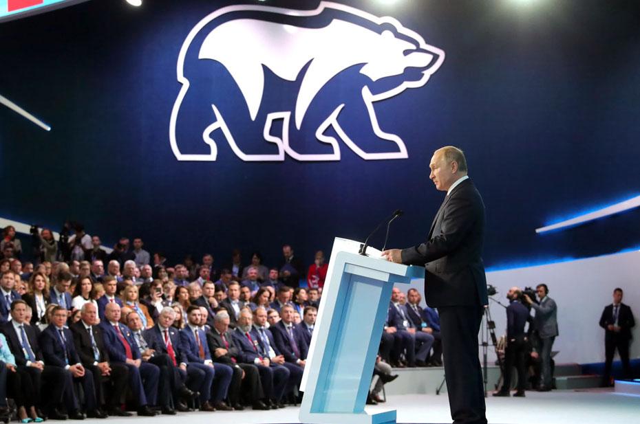 Путин объяснил, почему он поддерживает «Единую Россию»