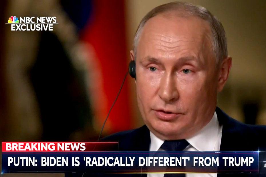 Путин сравнил Трампа и Байдена
