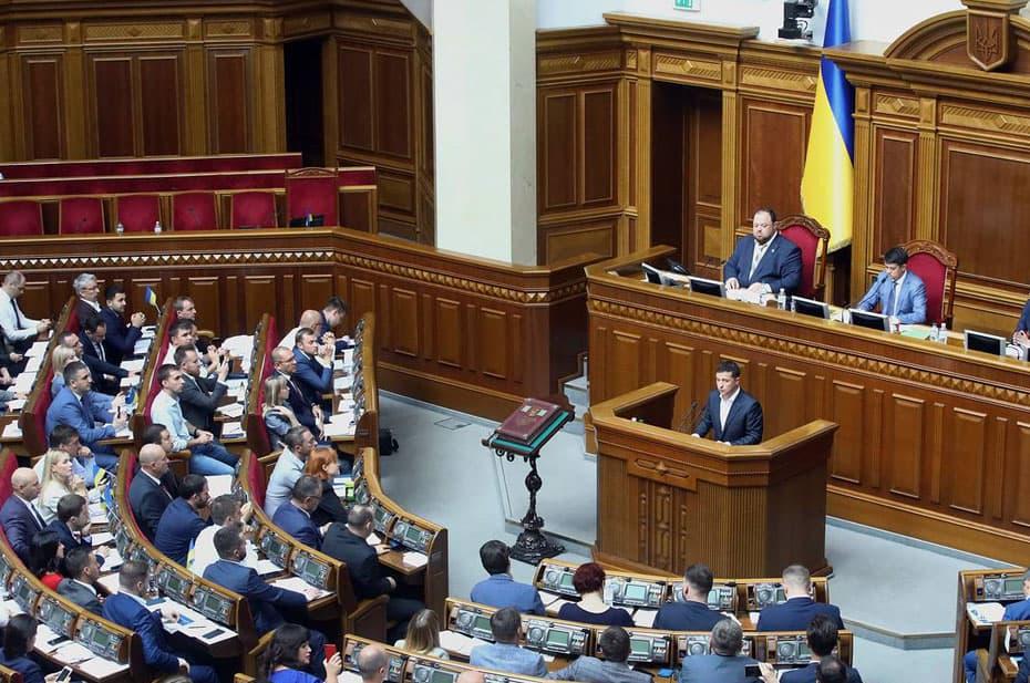 В Верховной Раде хотят заставить крымчан платить украинские налоги