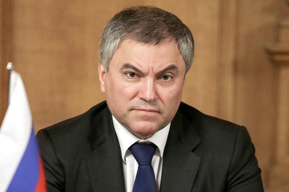 Вячеслав Володин о притязаниях некоторых стран: «Политика не собес. Получать деньги и быть независимыми не получится»
