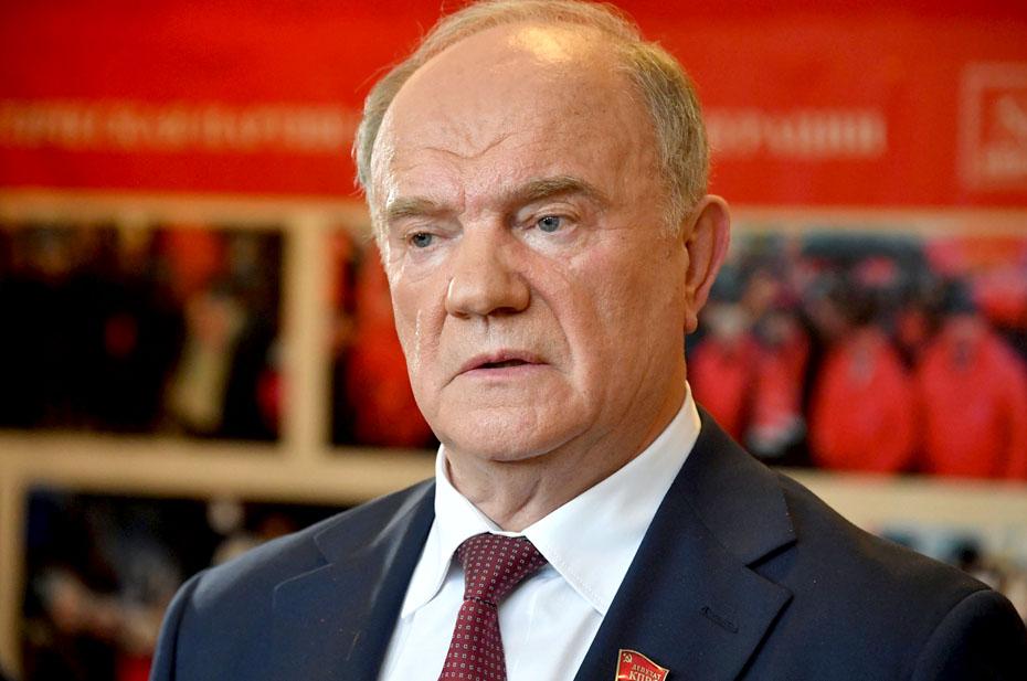 Зюганов бросил вызов Кремлю, обвинив его в желании «манипулировать гражданами и дурачить народ»