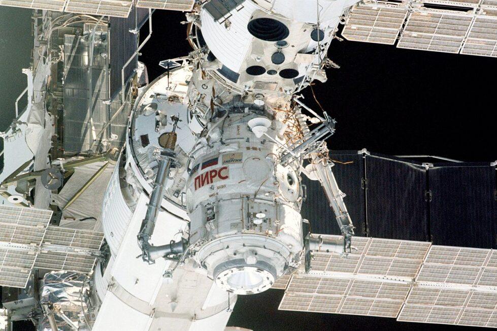 Российский космический модуль «Пирс» затопили в Тихом океане