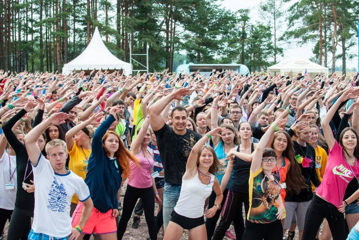 Всероссийский молодёжный образовательный форум «Селигер»