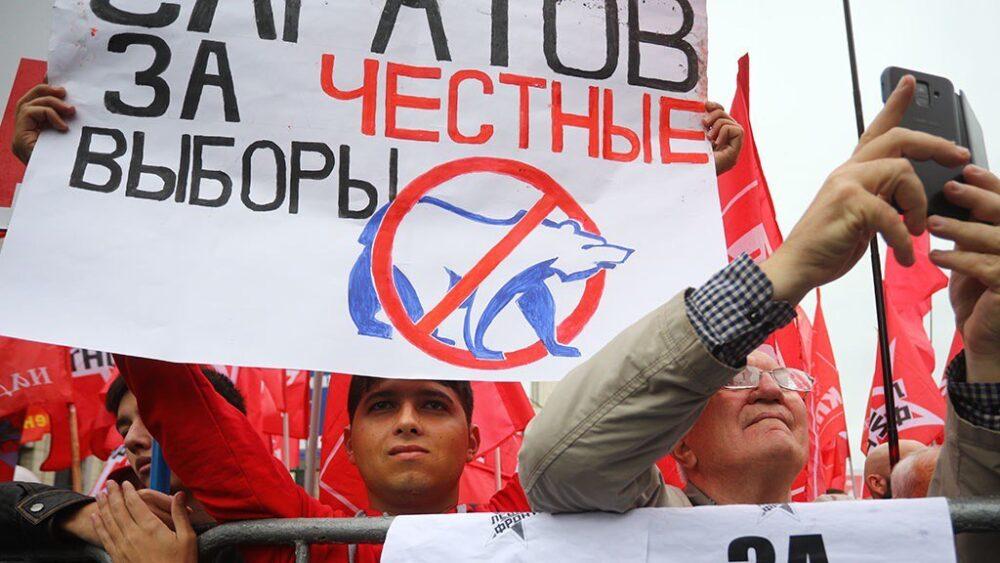Европейские аналитики оценили шансы «Единой России» на выборах в Госдуму