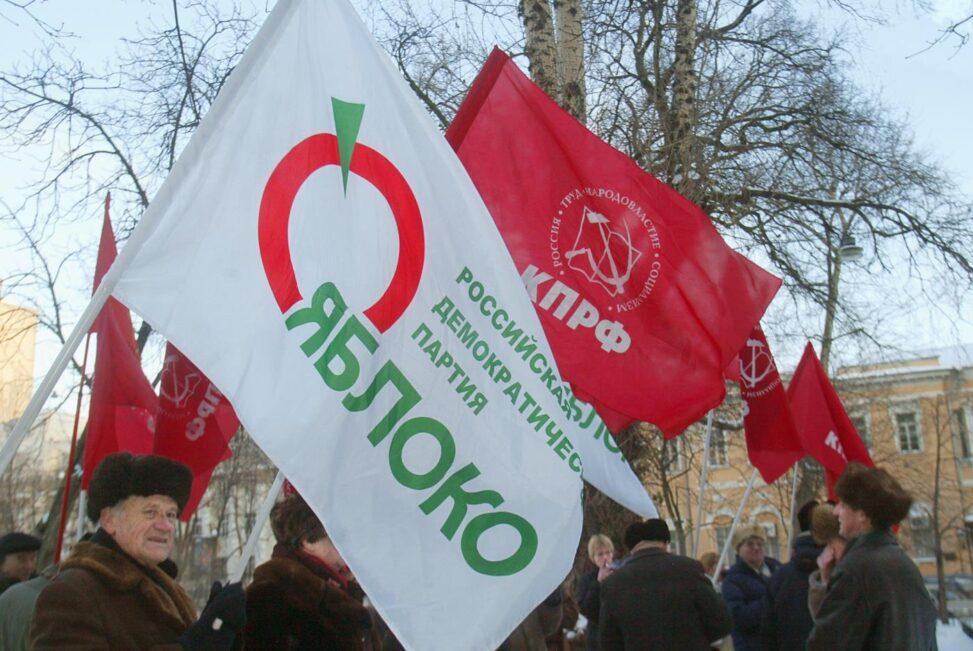 Политолог назвал партии, которые могут получить «протестную прибавку» в 15-20% на выборах в Госдуму