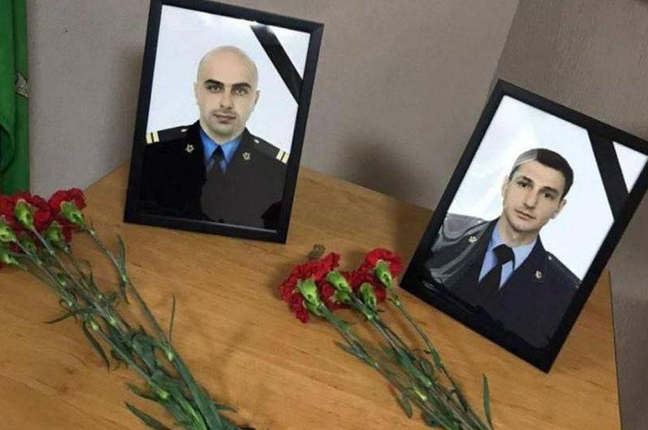 Президент наградил посмертно убитых сочинских судебных приставов