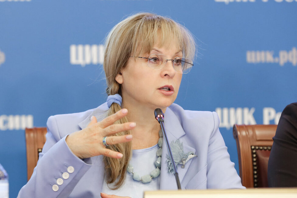 Политолог прокомментировал слова Памфиловой, объяснившей отказ от видеотрансляции на выборах экономией