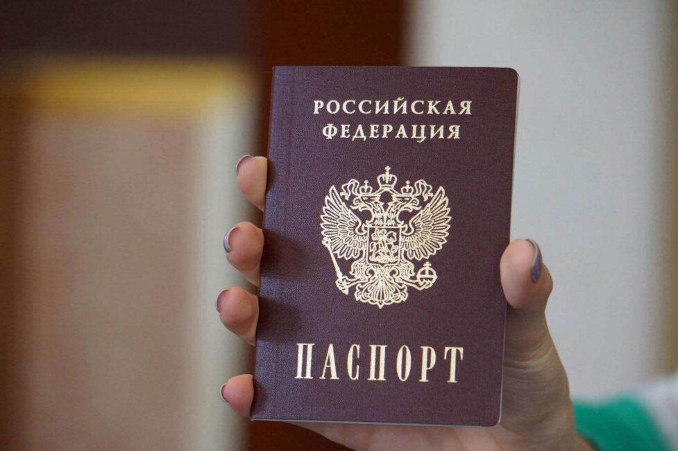 В паспорт теперь можно будет не ставить отметки о заключении брака и наличии детей