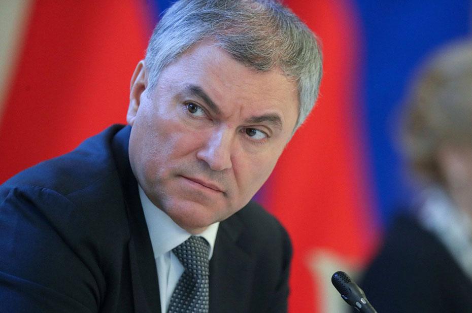 Вячеслава Володина избрали спикером Государственной думы. А кто б сомневался
