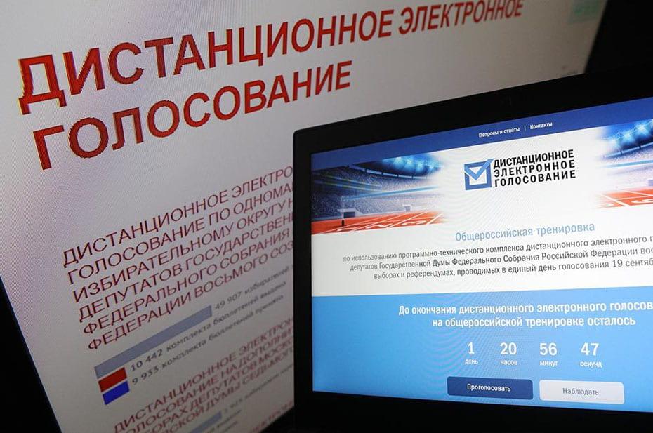 Жители ДНР и ЛНР смогут проголосовать на выборах в Госдуму РФ