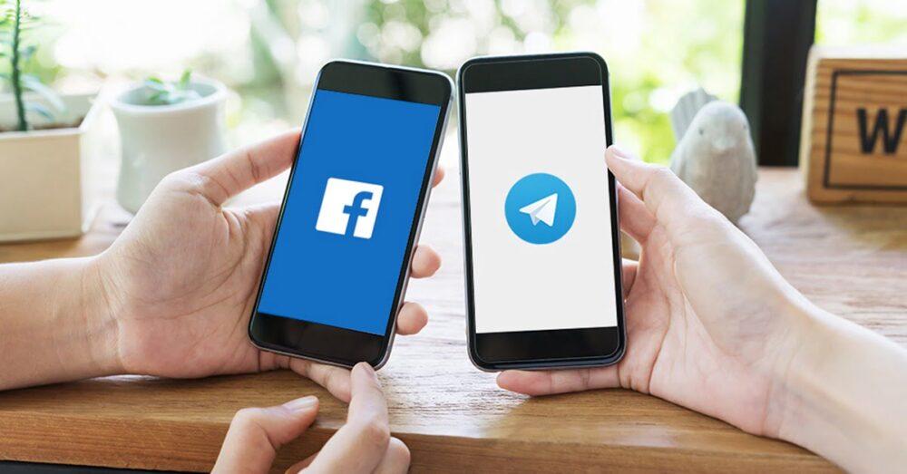 Telegram и Facebook оштрафовали на 17 млн рублей