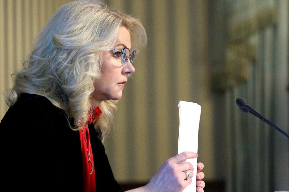 «Санитарный щит» России будет стоить 30 млрд руб.