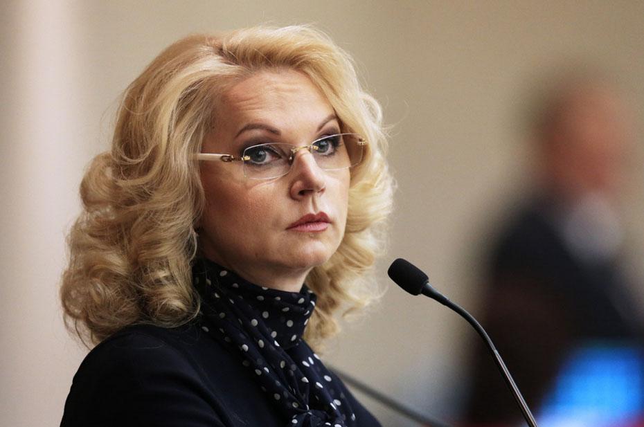 Заболеваемость коронавирусом в России в три раза выше, чем в прошлом году. Голикова требует начать вакцинацию детей