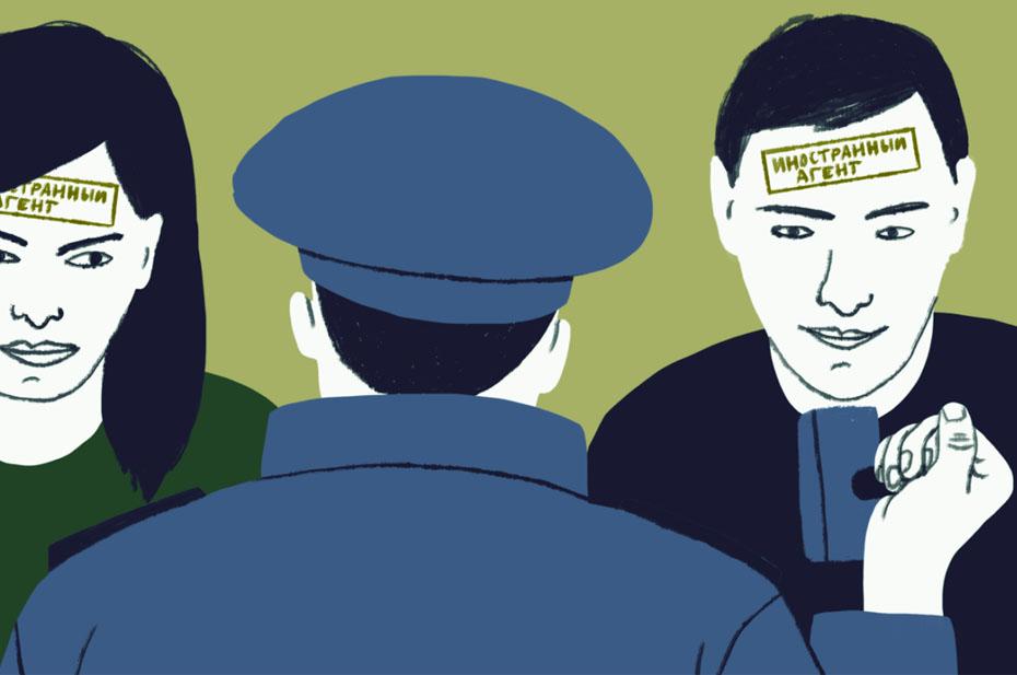 В России началась охота на иностранных агентов