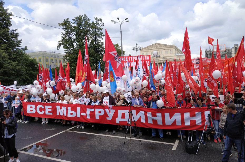 Коммунисты будут протестовать за Грудинина все выходные
