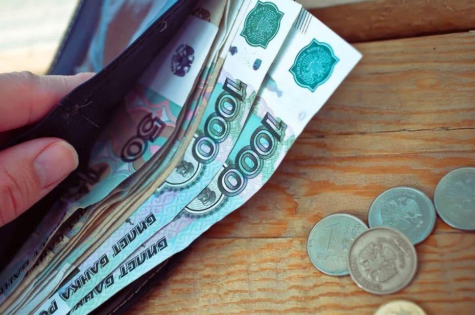 Власти России установили прожиточный минимум на 2022 год