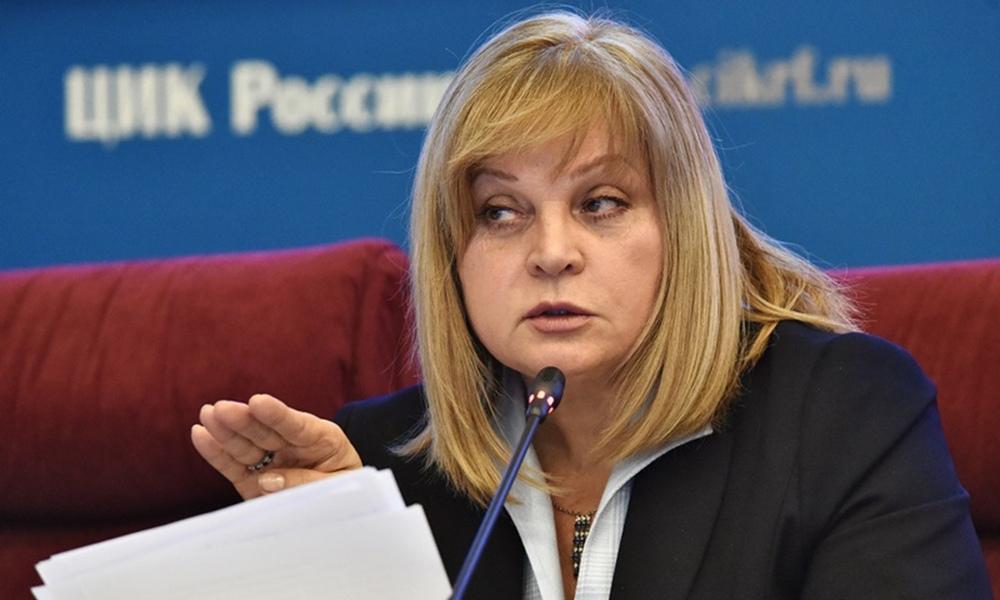 Элла Памфилова объяснила отказ от публичных видеотрансляций на участках