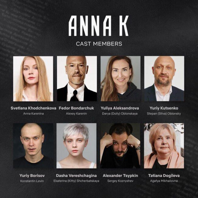 Кто сыграет графа Вронского? Netflix показал не всех актеров современной «Анны Карениной»